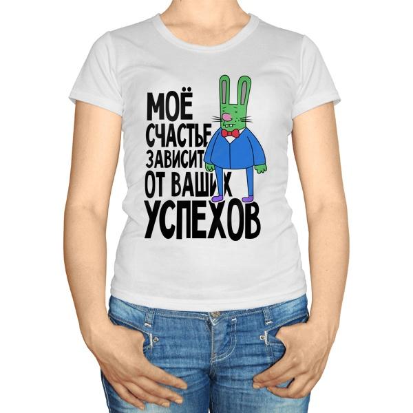 Женская футболка Для шефа