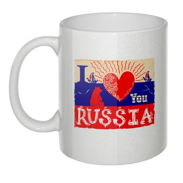 Кружка перламутровая I love you Russia