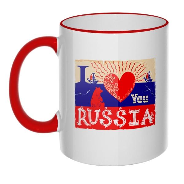Кружка I love you Russia с цветным ободком и ручкой