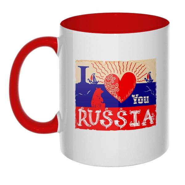 I love you Russia, кружка цветная внутри и ручка
