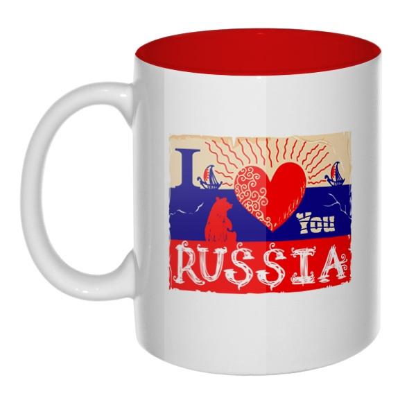 I love you Russia, кружка цветная внутри