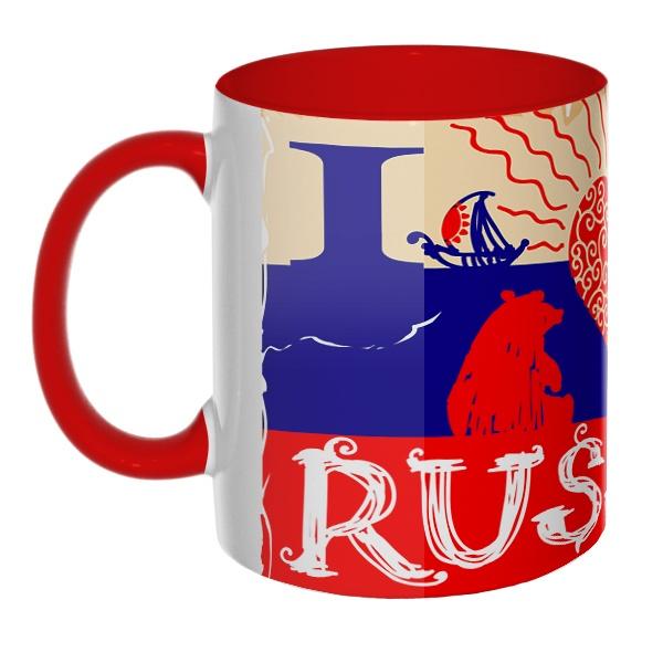 3D-кружка I love you Russia, цветная внутри и ручка