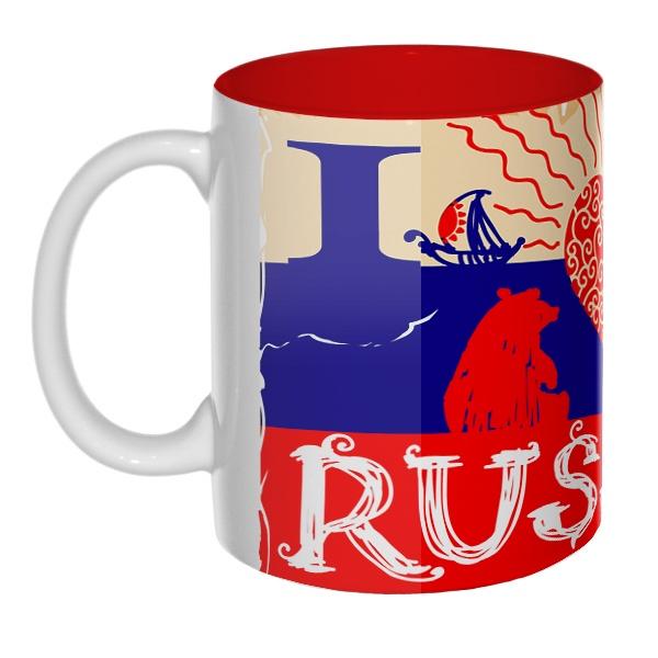 I love you Russia, цветная внутри 3D-кружка