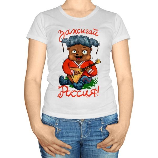 Женская футболка Зажигай, Россия!