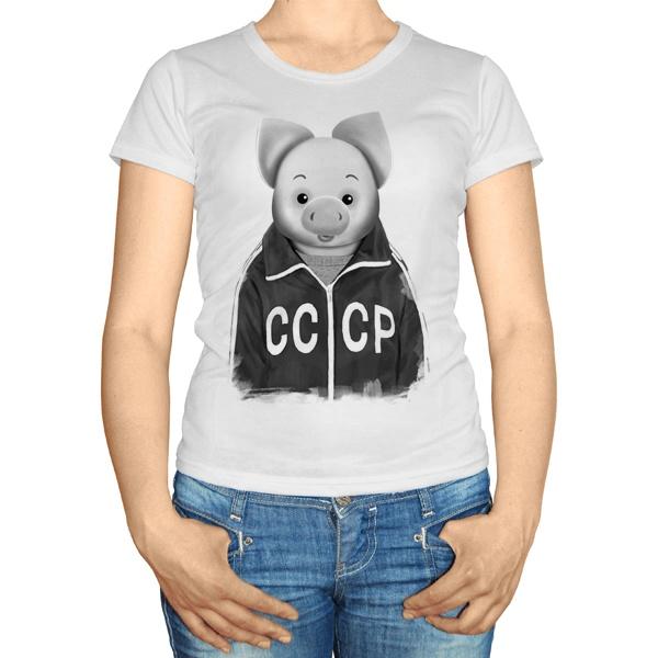 Женская футболка Хрюша СССР