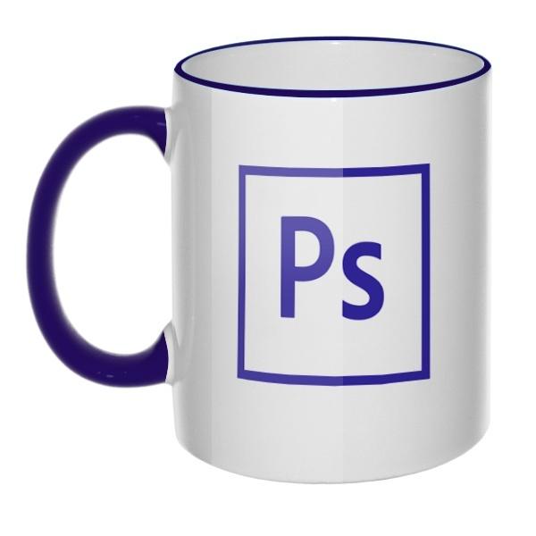 Кружка Логотип Фотошоп с цветным ободком и ручкой