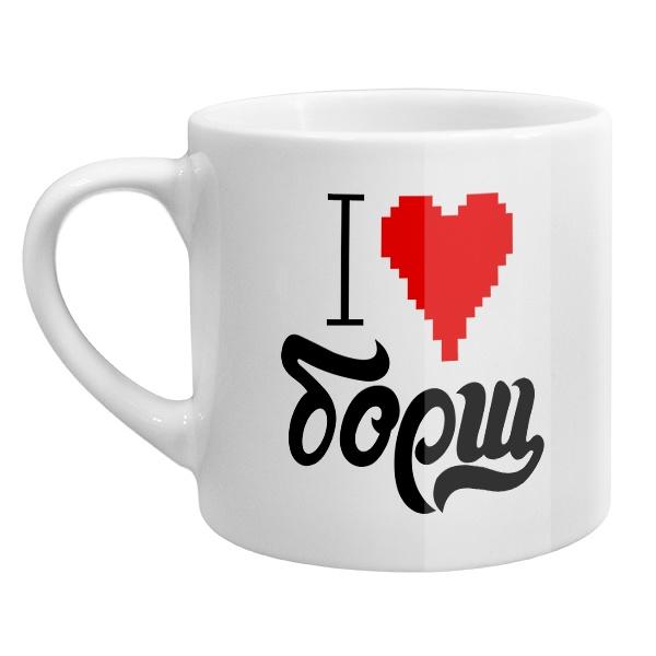 Кофейная чашка Я люблю борщ