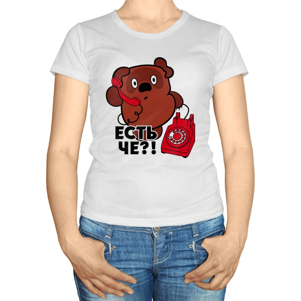 Женская футболка Есть чё?