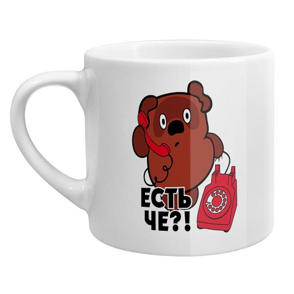 Кофейная чашка Есть чё?