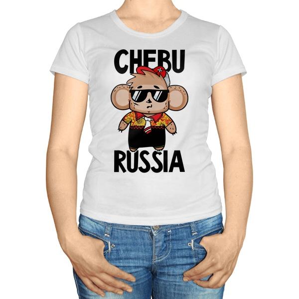 Женская футболка Chebu Russia