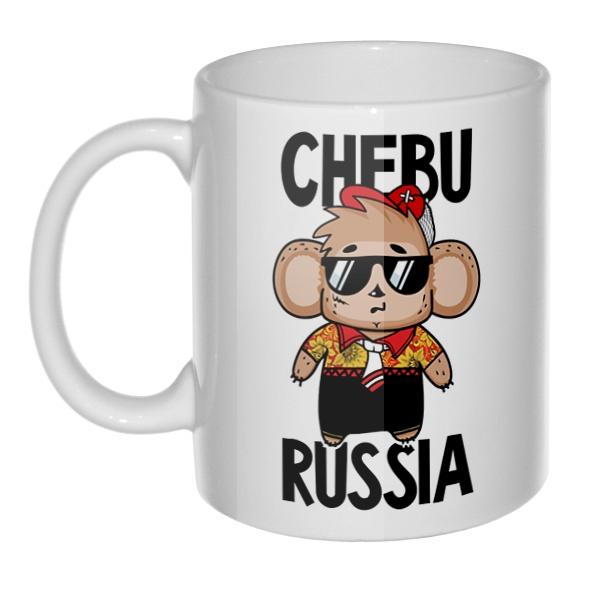 Кружка Chebu Russia