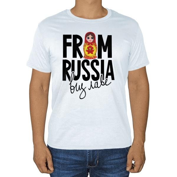 From Russia с любовью, белая футболка