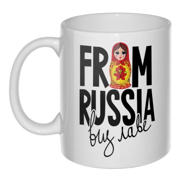 Кружка From Russia с любовью