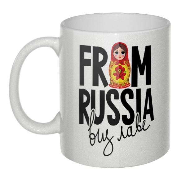 Кружка перламутровая From Russia с любовью