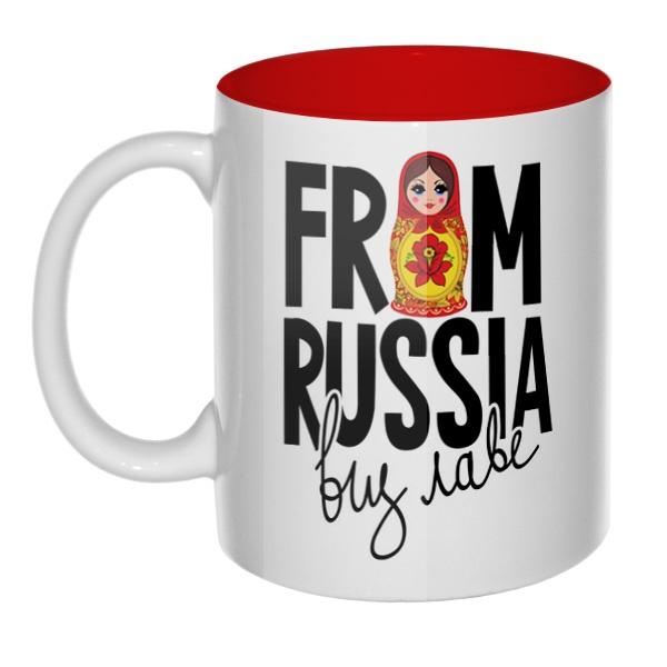 From Russia с любовью, кружка цветная внутри