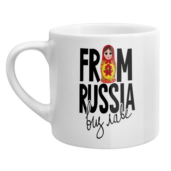 Кофейная чашка From Russia с любовью