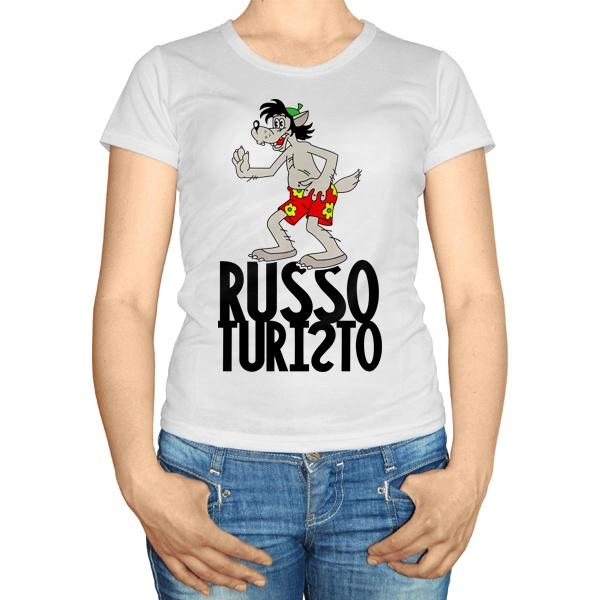 Женская футболка Russo Turisto