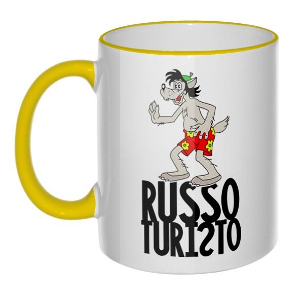 Кружка Russo Turisto с цветным ободком и ручкой