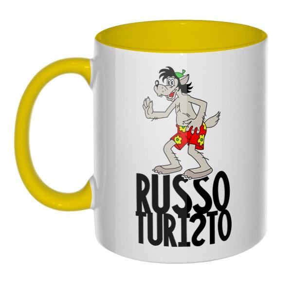 Russo Turisto, кружка цветная внутри и ручка