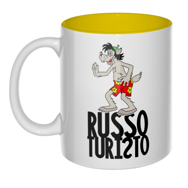 Russo Turisto, кружка цветная внутри