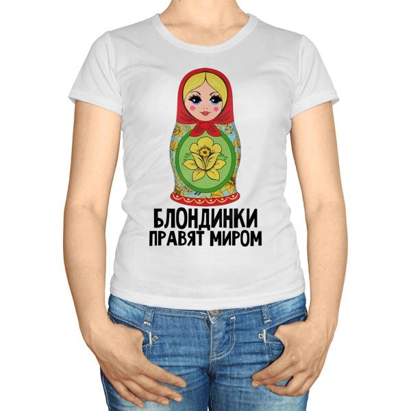Женская футболка Блондинки правят миром