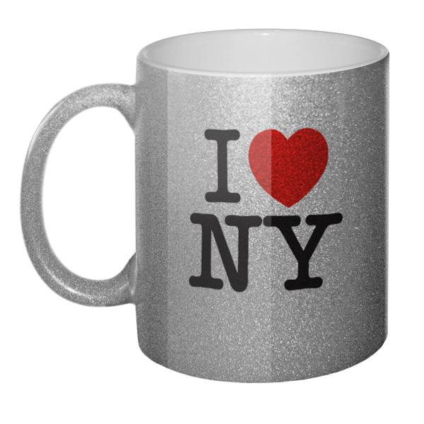 Серебристая кружка Я люблю Нью-Йорк, цвет серебристый