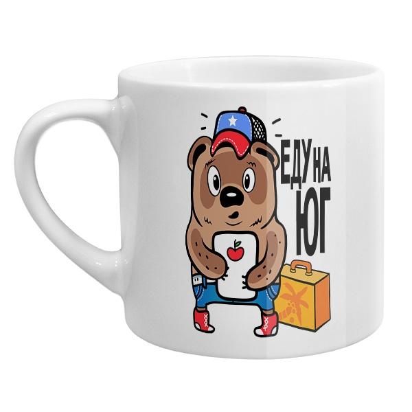 Кофейная чашка Еду на юг