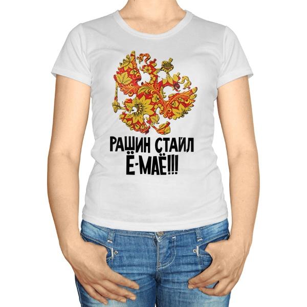 Женская футболка Russian style