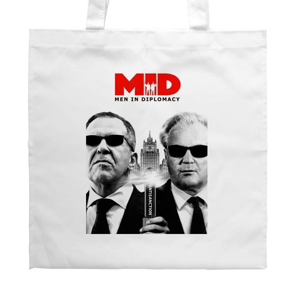 Белая сумка Men in diplomacy