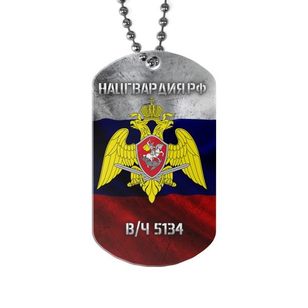 Жетон с гербом войск Национальной гвардии, цвет белый