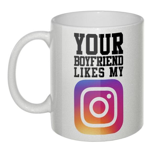 Кружка перламутровая Your boyfriend likes my Instagram