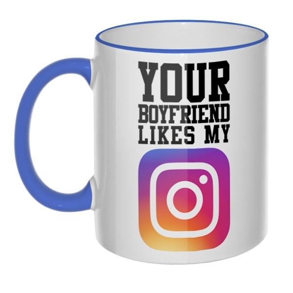 Кружка Your boyfriend likes my Instagram с цветным ободком и ручкой