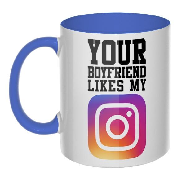 Your boyfriend likes my Instagram, кружка цветная внутри и ручка