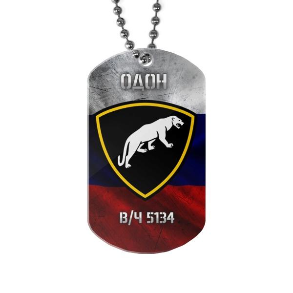 Жетон с эмблемой ОДОН на флаге РФ