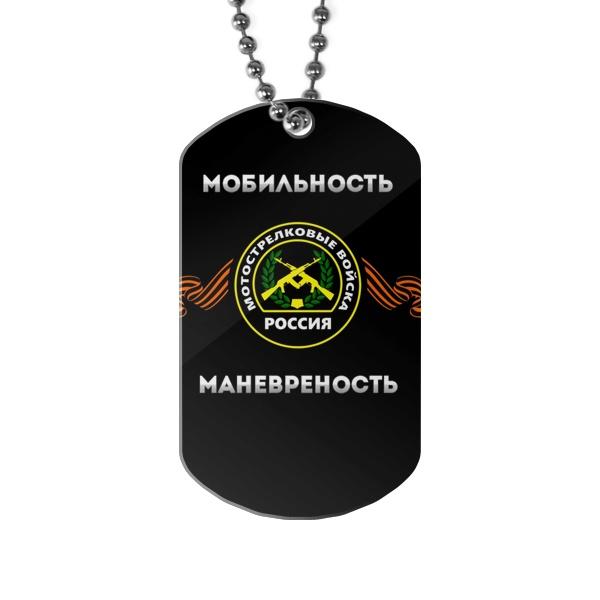 Жетон с эмблемой Мотострелковых войск