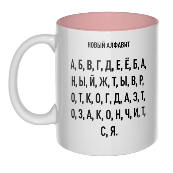Новый алфавит, кружка цветная внутри