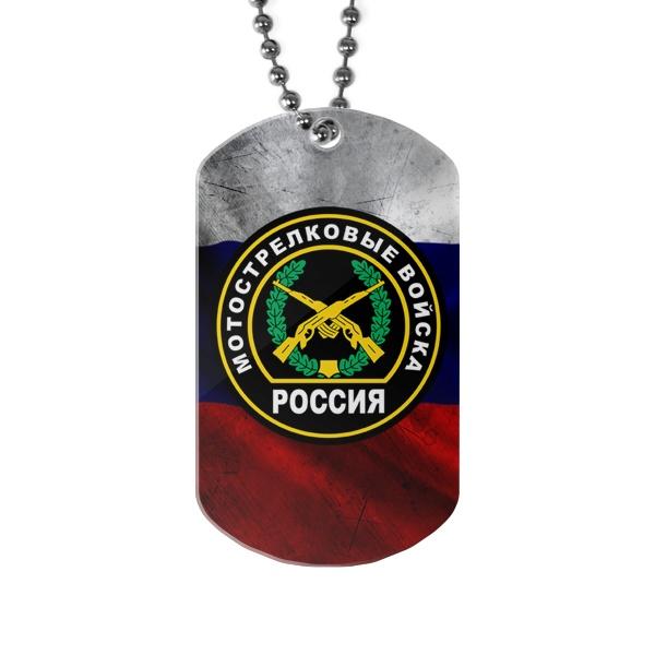 Жетон с эмблемой Мотострелковых войск и флагом России, цвет белый