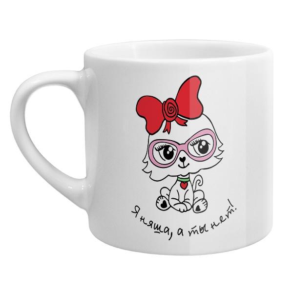 Кофейная чашка Я няша, а ты нет