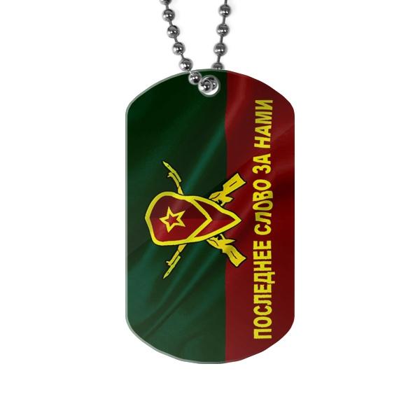 Жетон с флагом Мотострелковых войск