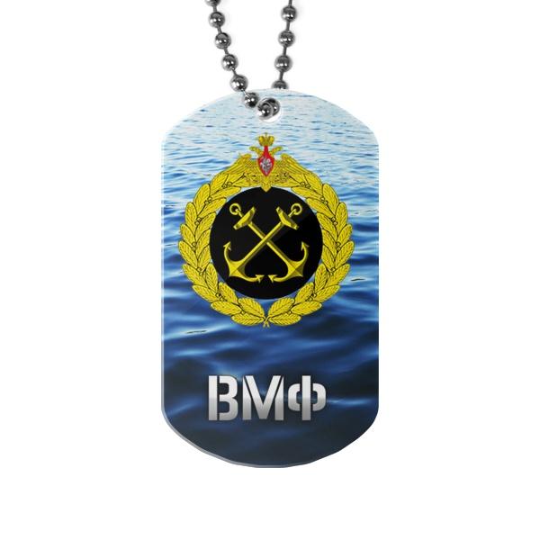 Жетон с гербом ВМФ