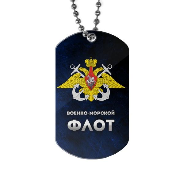 Жетон Военно-морской флот