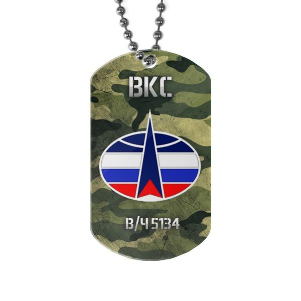 Жетон с логотипом ВКС (хаки)