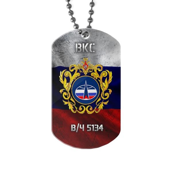 Жетон с эмблемой ВКС на фоне флага РФ