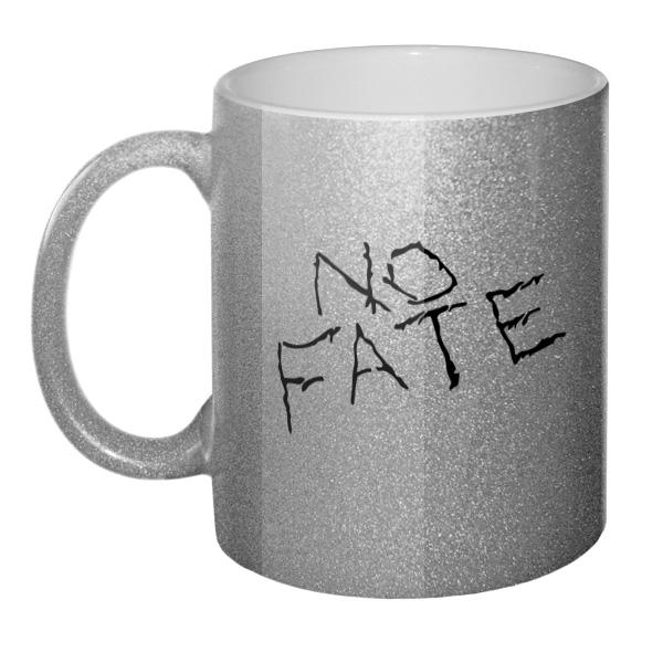 Серебристая кружка No fate (Нет судьбы), цвет серебристый