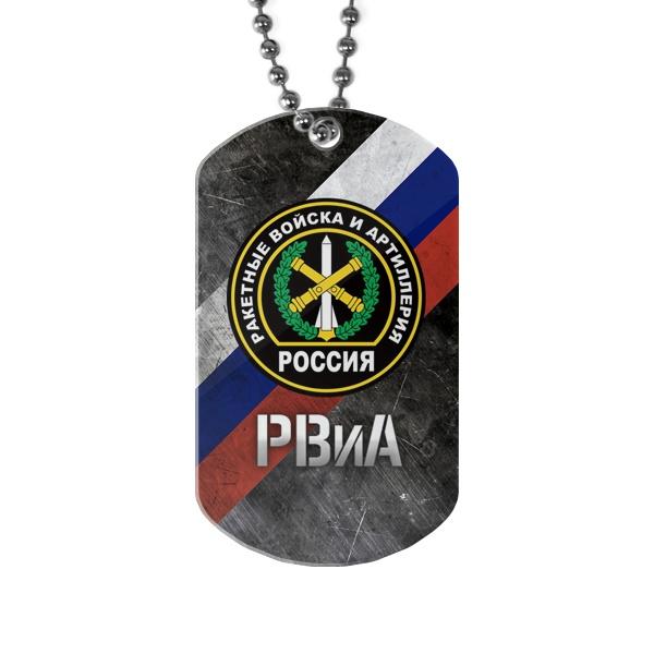 Жетон РВиА с российским флагом, цвет белый