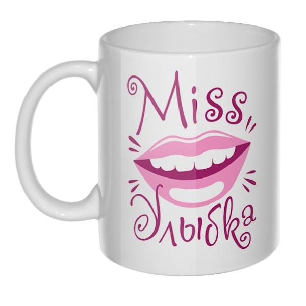 Кружка Мисс улыбка