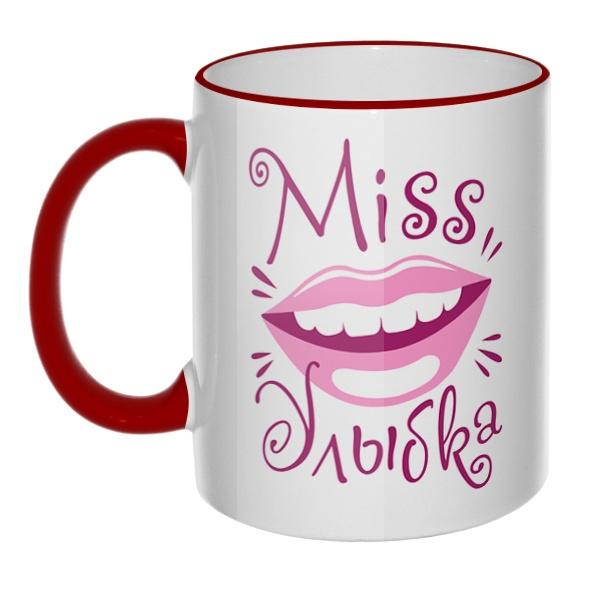 Кружка Мисс улыбка с цветным ободком и ручкой