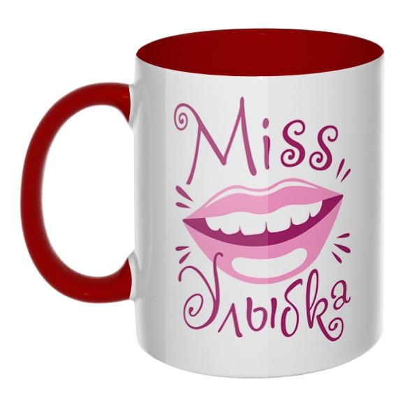 Мисс улыбка, кружка цветная внутри и ручка