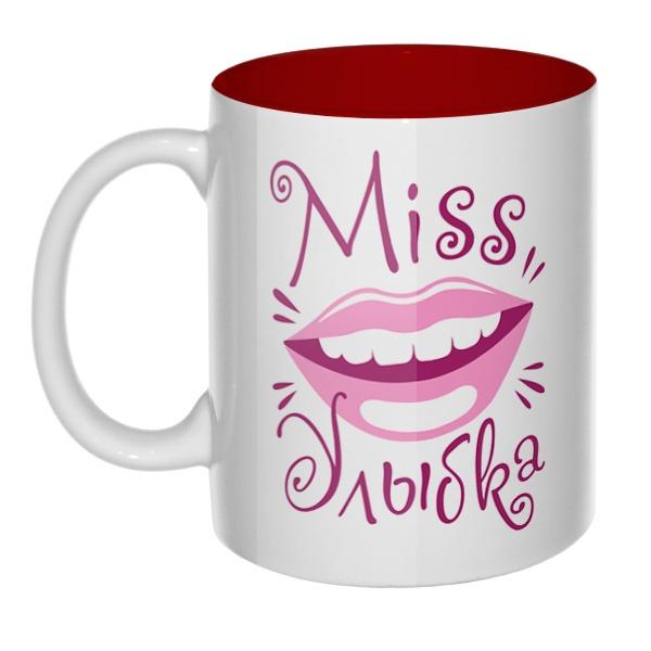 Мисс улыбка, кружка цветная внутри