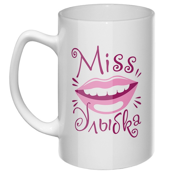 Большая кружка Мисс улыбка